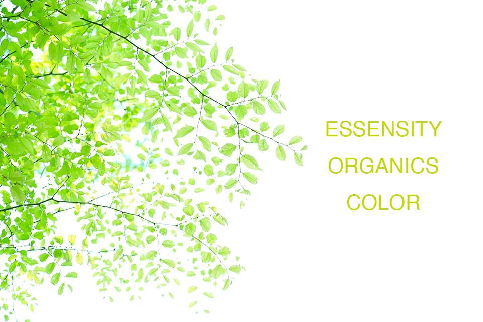 エッセンシティオーガニックカラーの植物成分