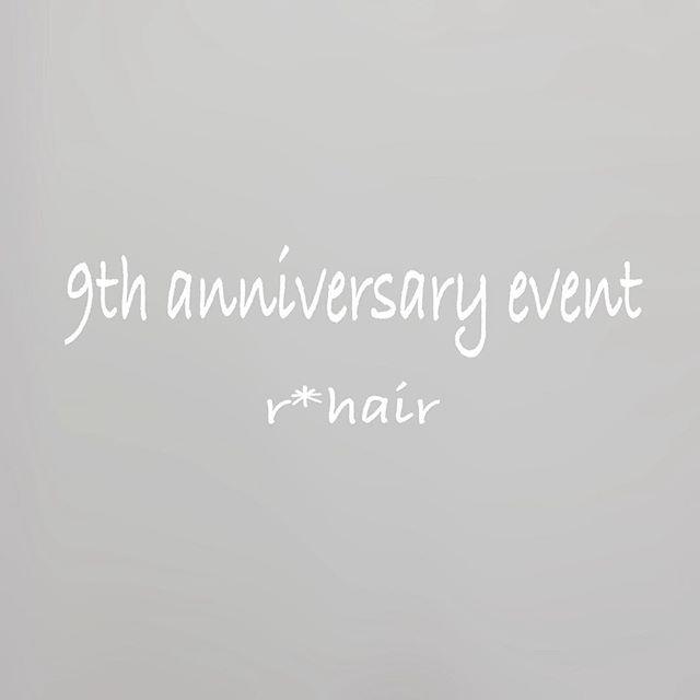 《〜9th anniversary event〜》イベントのお知らせ