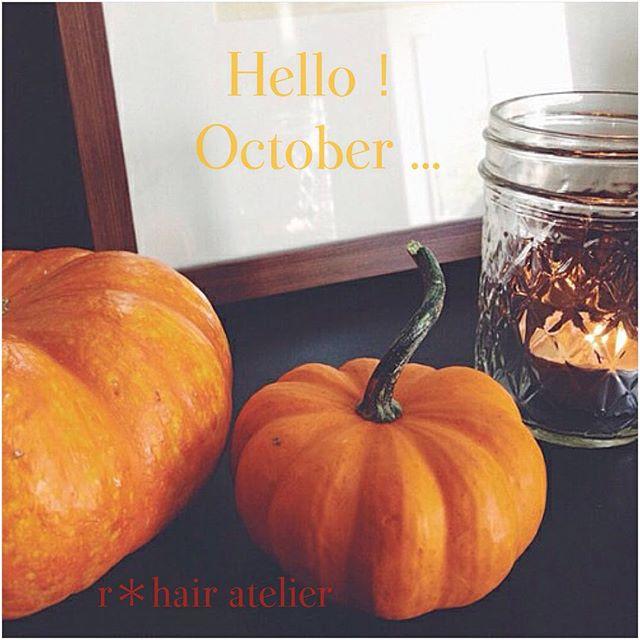 10月に入り、今年も残すところあと3ヶ月になりましたね*10月のスタッフの公休日をお知らせします️***福田・18(火)大久保・7(金)、20(木)、28(金)小田・毎週日曜日、22(土)曽田・14(金)、21(金)、25(火)城・4(火)、11(火)、27(木)***なお、毎週月曜日は定休日となっておりますので、よろしくお願い致します♬***#rhair#rhairatelier#福岡美容室#薬院美容室