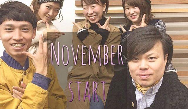 11月公休日のお知らせ
