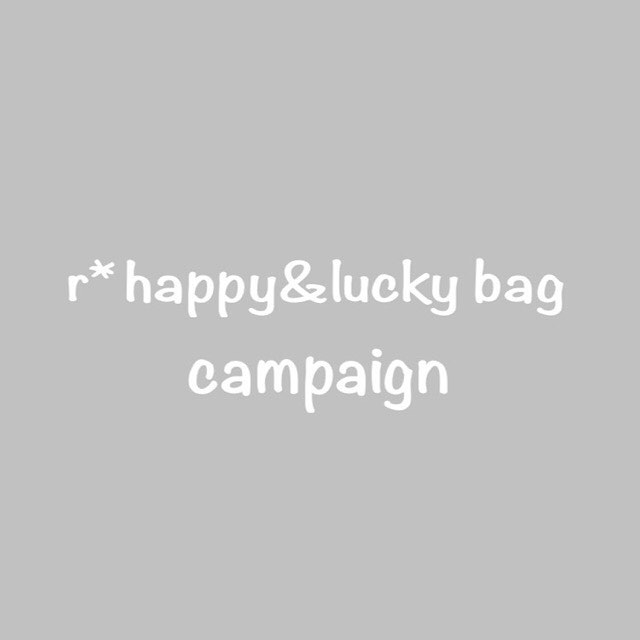 *1年間の感謝の気持ちを込めて…〜r* happy&lucky bag campaign〜*みんなhappy♡福袋キャンペーンのお知らせです!自分のご褒美に、大切な方へのプレゼントに、必ず欲しい福袋が見つかります***1.インナービューティーケア.☆《ナビタス》 冬のオススメ!温活・デトックスセット→4,800yen☆《ナビタス》 女性の味方!美肌・美髪セット→6,500yen*2.オーガニック冬のスキンケア.☆《エルバビーバ》赤ちゃんから大人まで、家族みんなで♫オーガニックスキンケアセット→6,500yen☆《シンピュルテ》人気アイテム!シンオーガニックベーシックセット→7,000yen*3.オーガニックスペシャルヘアケア.☆《ジョンマスターオーガニック》 高保湿ハニー&ハイビスカス シャンプー&トリートメント ラグジュアリーヘアケアセット→10,000yen☆《ユフォラ》 ケミカル〜オーガニックへ!オーガニック入門編 ユフォラシャンプー&トリートメントスペシャルヘアケアセット→10,000yen*4.最先端テクノロジー!美しい髪を作る為の必須アイテム.☆《リュミエリーナ》 魔法のドライヤー!ヘアビューザーセット→26,000yen☆《リュミエリーナ》 巻くほどに驚きのツヤ感&手触り!ヘアビューロンセット→28,000yen☆《リュミエリーナ》 気になるクセも美しく健やかな髪に!ヘアビューロンストレートセット→37,000yen****全て税抜き価格です。*大変お得な福袋となっております!数量限定の福袋は、ご予約の方優先になりますのでお早めに!*ご予約も受付致します。詳しい内容は後ほど、インスタグラム、HPにアップしていきますのでチェックして下さい!お楽しみに♫***#r#rhair#rhairatelier#福岡#福岡美容室#薬院#薬院美容室#happy#lucky#bag#campaign#福袋#キャンペーン#年末キャンペーン#ジョンマスターオーガニック#エルバビーバ#シンピュルテ#ナビタス#ユフォラ#リュミエリーナ#オーガニック#スーパーフード#ヘアビューザー