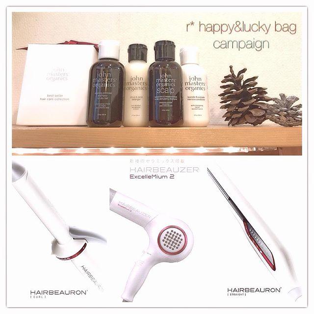 *1年間の感謝の気持ちを込めて…〜r* happy&lucky bag campaign〜*☆《リュミエリーナ》最先端テクノロジー!美しい髪を作るための必須アイテム*先日紹介いたしました、ヘアビューザーシリーズの福袋のご紹介です*それぞれのアイテムに…️JMOベストセラー ヘアケアコレクション(¥2800)*イブニング&プリムローズsh(60ml)*シトラス&ネロリde(60ml)*スキャルプsh(60ml)*ラベンダー&アボカドco(60ml)ジョンマスターの人気シャンプー・トリートメント4種類を60mlという、持ち運びに便利なサイズになってプレゼント(こちらのヘアケアコレクションは1セット¥2800で販売もしております)*️JMOヘッドスパ&ヘアエステチケット(¥6000)*ヘアビューザーシリーズ福袋をご購入の方にこちらの2つをプレゼントいたします**◆ヘアビューザーセット ¥31300→¥25000*◆ヘアビューロン-Ltypeセット ¥33800→¥28000*◆ヘアビューロン ストレートセット ¥43800→¥37000**とってもお得な福袋にになっておりますの️ぜひ、この機会に話題のヘアビューザーをお試しください***全て税抜き価格です。*ヘッドスパなどの技術チケットや数量限定でステキなアイテムが付いてくセットなど、大変お得な福袋となっております。*数量限定の福袋は、ご予約の方優先になりますのでお早めに!*ご予約も受付致します。詳しくは後ほど、インスタグラム、HPにアップしていきますので、チェックして下さい!お楽しみに♫*#r#rhair#rhairatelier#福岡#福岡美容室#薬院#薬院美容室#happy#lucky#bag#campaign#福袋#キャンペーン#年末キャンペーン#リュミエリーナ#ヘアビューザー#ヘアビューロン#ヘアビューロン#スムージー#クリスマスコフレ#ヘアケアコレクション#プレゼント#ギフト#クリスマスプレゼント#クリスマスギフト