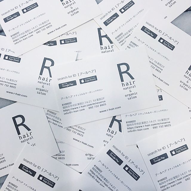 【Rhairアプリができました】*Rhairのお得なネット予約機能、新着情報がリアルタイムで受け取ることができるアプリです。お得なアプリ限定クーポンを利用したネット予約をご利用頂けます!*【主な機能】◇新着情報の配信◇お得なクーポン◇会員証◇ヘアカタログ◇ネット予約◇メニューカタログで商品チェック◇ポイント発行◇電話ボタンで簡単アクセス◇webサイト、ブログ、インスタグラムへのリンクなど*【ご登録方法】◇アプリストアからダウンロード後インストール◇各アプリストア検索画面から『アールヘア』で検索◇ホームページ上のQRコードから読み込み(お店にご来店時にしていただいてもOK)*【Rhair app point】アールでのカットなどの技術料金、店内商品の購入、ネット販売商品の購入などでポイントが貯まります。貯まったポイントは技術料金や店内、ネットでの商品購入にご利用頂けます。*☆2017年9月30日までにご登録いただいた方に、Rポイント500ptをプレゼント!!**詳しくはアールヘア、ホームページを見ていただくか、お店ご来店時にスタッフにお尋ねください(^^)☆ホームページは『app/アプリ』をクリックしてのぞいてみてくださいね♬***#r#rhair#福岡美容室#薬院美容室 #福岡#薬院#美容室#美容院#ヘアサロン#エッセンシティ#オーガニック#ジョンマスターオーガニック#ジョンマスター#johnmastersorganics #ナチュラル#アプリ#instagood#instapic#vsco#vscocam#instagood